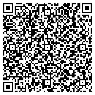 QR-код с контактной информацией организации РЕКЛАМАЧИТА