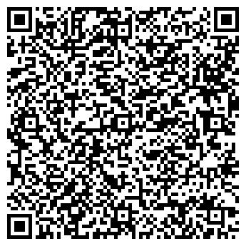 QR-код с контактной информацией организации БУХГАЛТЕР