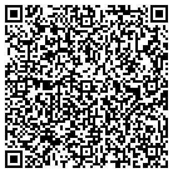 QR-код с контактной информацией организации ИЗДАТЕЛЬСКАЯ МАСТЕРСКАЯ СТИЛЬ