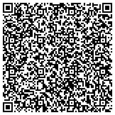 QR-код с контактной информацией организации БАБУШКА ЭДОПШН ОБЩЕСТВЕННЫЙ БЛАГОТВОРИТЕЛЬНЫЙ ФОНД