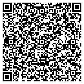 QR-код с контактной информацией организации ДЖИН АГЕНТСТВО