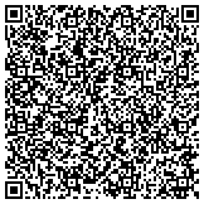 QR-код с контактной информацией организации ОТДЕЛ КАПИТАЛЬНОГО СТРОИТЕЛЬСТВА И ЛИЦЕНЗИРОВАНИЯ СТРОИТЕЛЬНОЙ ДЕЯТЕЛЬНОСТИ