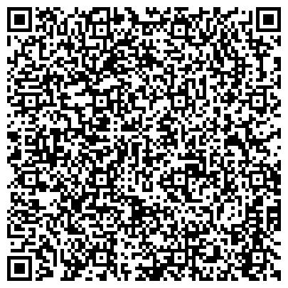 QR-код с контактной информацией организации ЧИТИНСКОЕ СРЕДНЕЕ СПЕЦИАЛЬНОЕ УЧИЛИЩЕ ОЛИМПИЙСКОГО РЕЗЕРВА