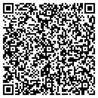 QR-код с контактной информацией организации АЛВИГО ПКП СВЯЗИ ООО