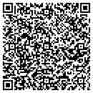 QR-код с контактной информацией организации ОАО СИЛИКАТНЫЙ ЗАВОД