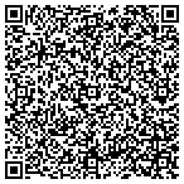 QR-код с контактной информацией организации НУЗ ДОРОЖНАЯ КЛИНИЧЕСКАЯ БОЛЬНИЦА НА СТ. ЧИТА-2 ОАО РЖД