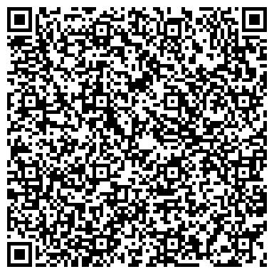 QR-код с контактной информацией организации ПОСОЛЬСТВО РЕСПУБЛИКИ КАМЕРУН