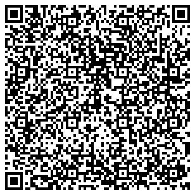 QR-код с контактной информацией организации ОТДЕЛЕНИЕ ГРАВИТАЦИОННОЙ ХИРУРГИИ КРОВИ