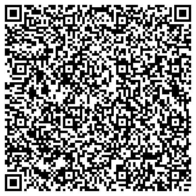 QR-код с контактной информацией организации УРОЛОГИЧЕСКОЕ ОТДЕЛЕНИЕ