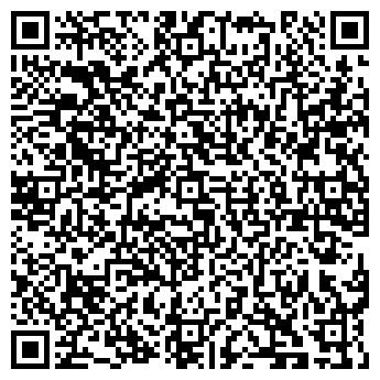 QR-код с контактной информацией организации ОТДЕЛЕНИЕ ТРАВМОТОЛОГИИ