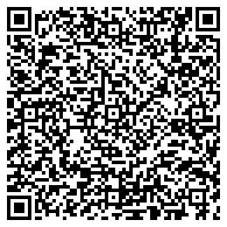 QR-код с контактной информацией организации НЕФРОЛОГИЯ ККБ