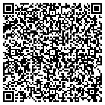 QR-код с контактной информацией организации ОТДЕЛЕНИЕ ОБЩЕЙ ТЕРАПИИ ККБ