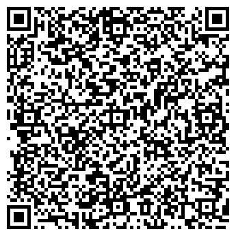 QR-код с контактной информацией организации СТОМАТОЛОГИЧЕСКИЙ КАБИНЕТ ККБ