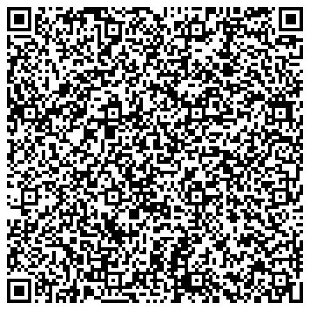 """QR-код с контактной информацией организации НУЗ """"Дорожная клиническая больница на станции Чита-2"""""""
