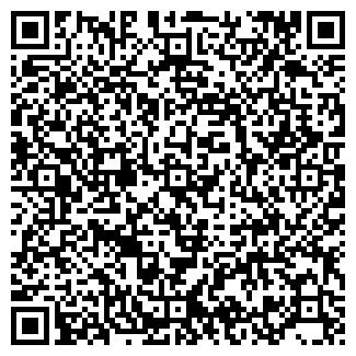 QR-код с контактной информацией организации ОТДЕЛЕНИЕ ОБЩЕЙ ХИРУРГИИ