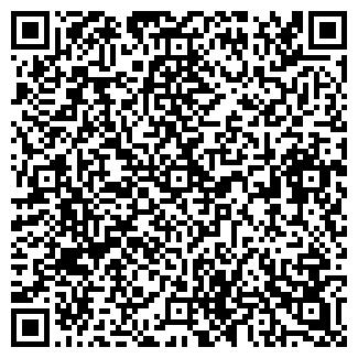 QR-код с контактной информацией организации ОТДЕЛЕНИЕ ОБЩЕЙ ХИРУРГИИ ККБ