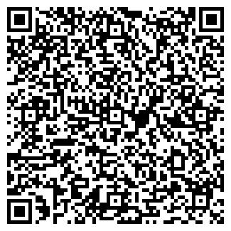 QR-код с контактной информацией организации ГАСТРОЭНТЕРОЛОГИЧЕСКОЕ ОТДЕЛЕНИЕ ККБ