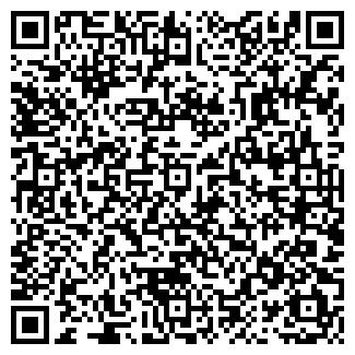 QR-код с контактной информацией организации № 2 ОБЛАСТНАЯ