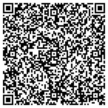 QR-код с контактной информацией организации БАЙЧЕЧЕКЕЙ ДЕТСКИЙ ЖУРНАЛ
