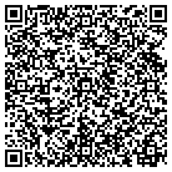 QR-код с контактной информацией организации ДОРОЖНАЯ КЛИНИЧЕСКАЯ БОЛЬНИЦА № 1