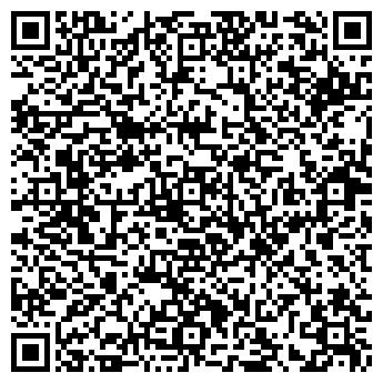 QR-код с контактной информацией организации ДЕТСКАЯ БОЛЬНИЦА НА СТ. ЧИТА