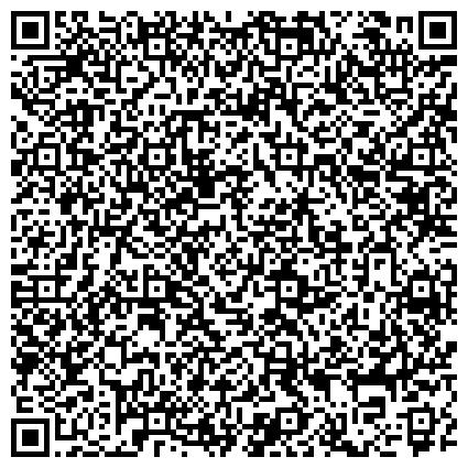 QR-код с контактной информацией организации МЕЖРАЙОННАЯ ИФНС РОССИИ №3 ПО ЗАБАЙКАЛЬСКОМУ КРАЮ