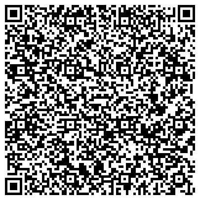 QR-код с контактной информацией организации ПОСОЛЬСТВО РЕСПУБЛИКИ ФИЛИППИНЫ