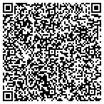 QR-код с контактной информацией организации БАЛАКАЙ - ДЕТСКИЙ ЦЕНТР