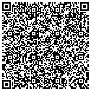 QR-код с контактной информацией организации ЗАБАЙКАЛИНВЕСТСЕРВИС