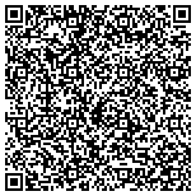 QR-код с контактной информацией организации ЗАБАЙКАЛЬСКАЯ ИНВЕСТИЦИОННАЯ КОМПАНИЯ