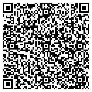 QR-код с контактной информацией организации ГЛАВБУХ