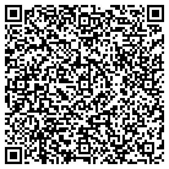 QR-код с контактной информацией организации МБДОУ «Детский сад № 4 Сказка»