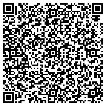 QR-код с контактной информацией организации СТАНЦИЯ ЮНЫХ ТЕХНИКОВ №4