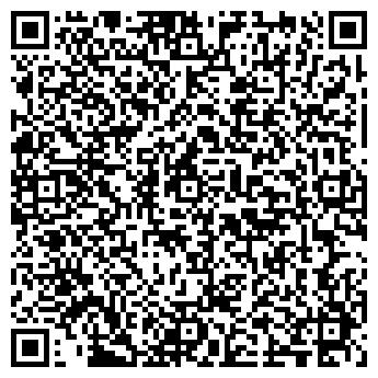 QR-код с контактной информацией организации ДЕТСКИЙ САД №23 АЛЕНУШКА