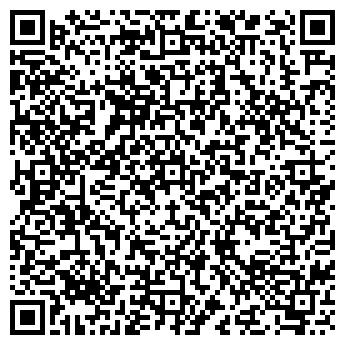 """QR-код с контактной информацией организации Детский сад № 63 """"УМКА"""""""