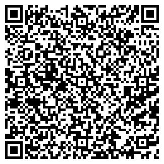 QR-код с контактной информацией организации ДЕТСКИЙ САД №59