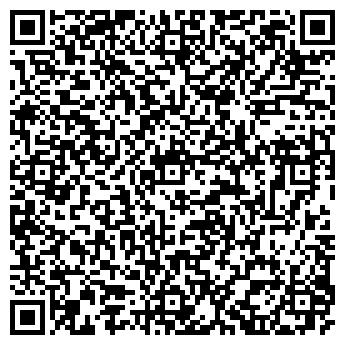 QR-код с контактной информацией организации ДЕТСКИЙ САД №63