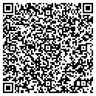 QR-код с контактной информацией организации ПРИМОРВТОРСЫРЬЕ