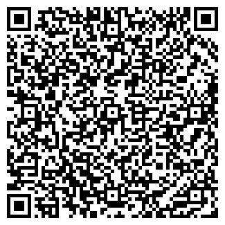 QR-код с контактной информацией организации ЭЛИЗАНТА-К