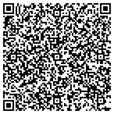 QR-код с контактной информацией организации ГОРНЯК ТОО АРТЕЛЬ СТАРАТЕЛЕЙ