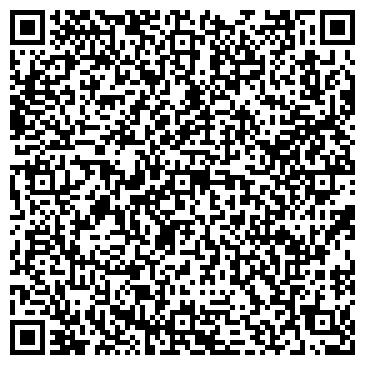 QR-код с контактной информацией организации ДРУЖБА РОССИЙСКО-КИТАЙСКОЕ СП