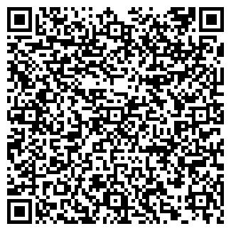 QR-код с контактной информацией организации ООО СТРОЙКОНТРАКТ