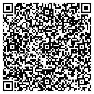QR-код с контактной информацией организации ГАЛС КОМПАНИЯ