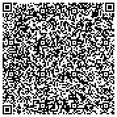 QR-код с контактной информацией организации Забайкальский Территориальный центр медицины катастроф