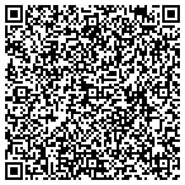 QR-код с контактной информацией организации ЧИТИНСКАЯ ЛЕСОПРОМЫШЛЕННАЯ КОМПАНИЯ ГУП
