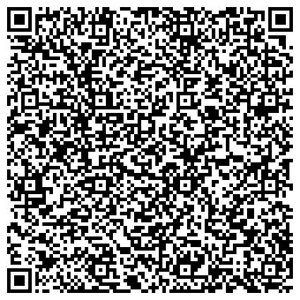 QR-код с контактной информацией организации ФИЛИАЛ ПО ЗАБАЙКАЛЬСКОМУ КРАЮ ТЕРРИТОРИАЛЬНОГО ФОНДА ИНФОРМАЦИИ ПО СИБИРСКОМУ ФЕДЕРАЛЬНОМУ ОКРУГУ