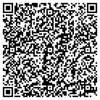 QR-код с контактной информацией организации ПОЖАРНАЯ ЧАСТЬ №2 ЖЕЛЕЗНОДОРОЖНОГО РАЙОНА