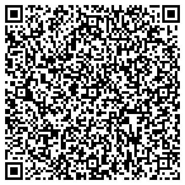 QR-код с контактной информацией организации ПОЖАРНАЯ ЧАСТЬ №5