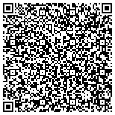 QR-код с контактной информацией организации ВОЕННАЯ КОМЕНДАТУРА ЧИТИНСКОГО ГАРНИЗОНА