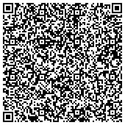 QR-код с контактной информацией организации ЗАМЕСТИТЕЛЬ ГУБЕРНАТОРА ПО ГОСУДАРСТВЕННО-ПРАВОВЫМ ВОПРОСАМ И КАДРАМ, РУКОВОДИТЕЛЬ АППАРАТА
